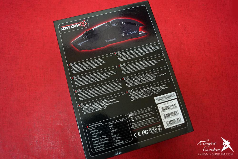 잘만 게이밍마우스 ZM GM4 ZALMAN 게이밍 마우스 ZM-GM4 사용 후기 -04.jpg