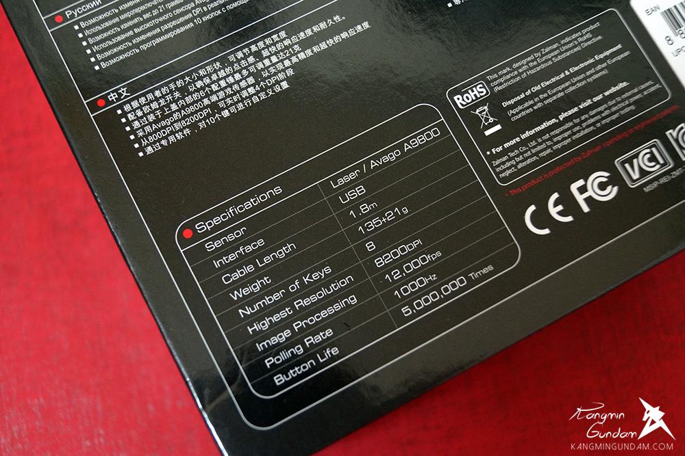 잘만 게이밍마우스 ZM GM4 ZALMAN 게이밍 마우스 ZM-GM4 사용 후기 -05.jpg