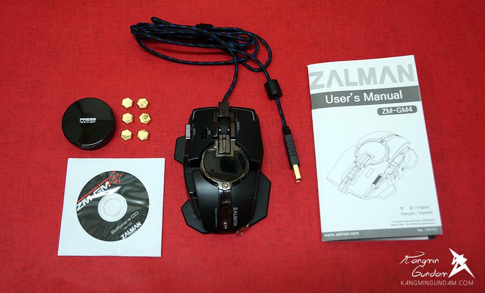 잘만 게이밍마우스 ZM GM4 ZALMAN 게이밍 마우스 ZM-GM4 사용 후기 -10.jpg