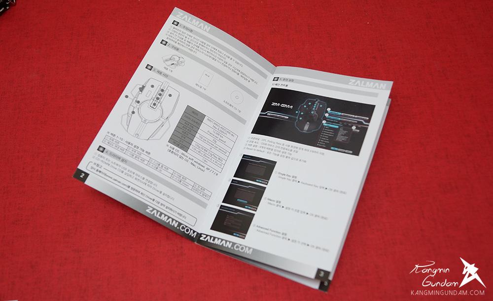 잘만 게이밍마우스 ZM GM4 ZALMAN 게이밍 마우스 ZM-GM4 사용 후기 -11.jpg