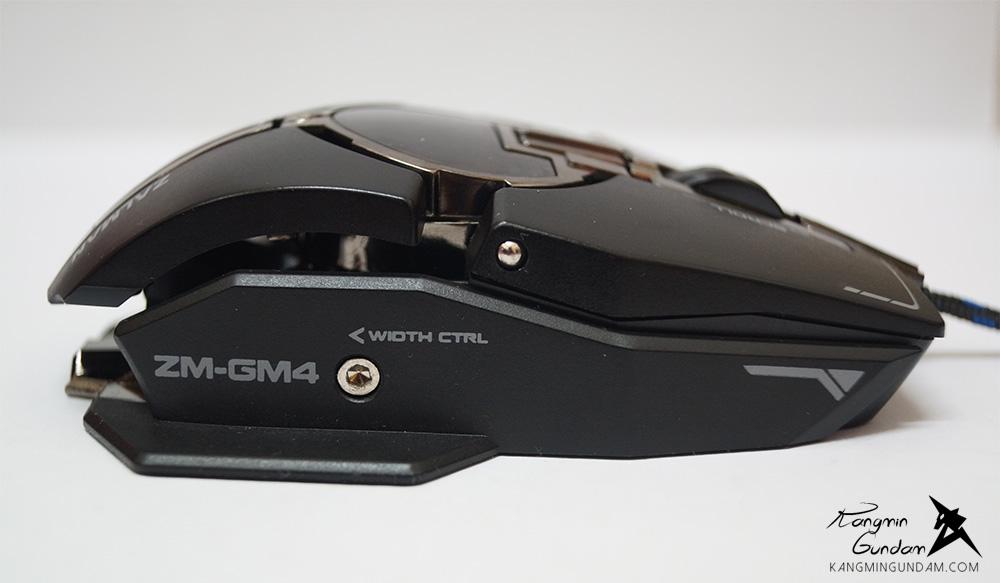 잘만 게이밍마우스 ZM GM4 ZALMAN 게이밍 마우스 ZM-GM4 사용 후기 -22.jpg
