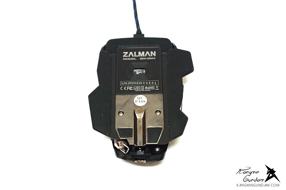 잘만 게이밍마우스 ZM GM4 ZALMAN 게이밍 마우스 ZM-GM4 사용 후기 -25.jpg