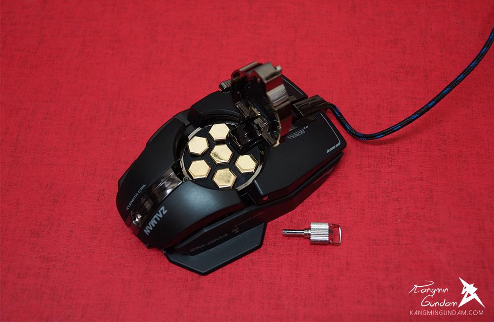 잘만 게이밍마우스 ZM GM4 ZALMAN 게이밍 마우스 ZM-GM4 사용 후기 -42.jpg