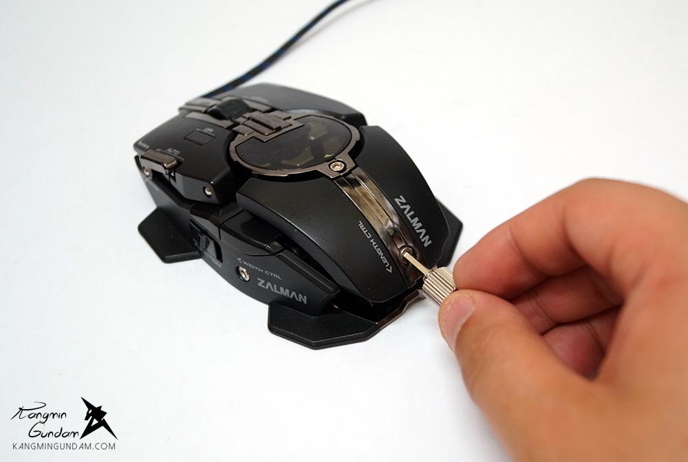 잘만 게이밍마우스 ZM GM4 ZALMAN 게이밍 마우스 ZM-GM4 사용 후기 -46.jpg