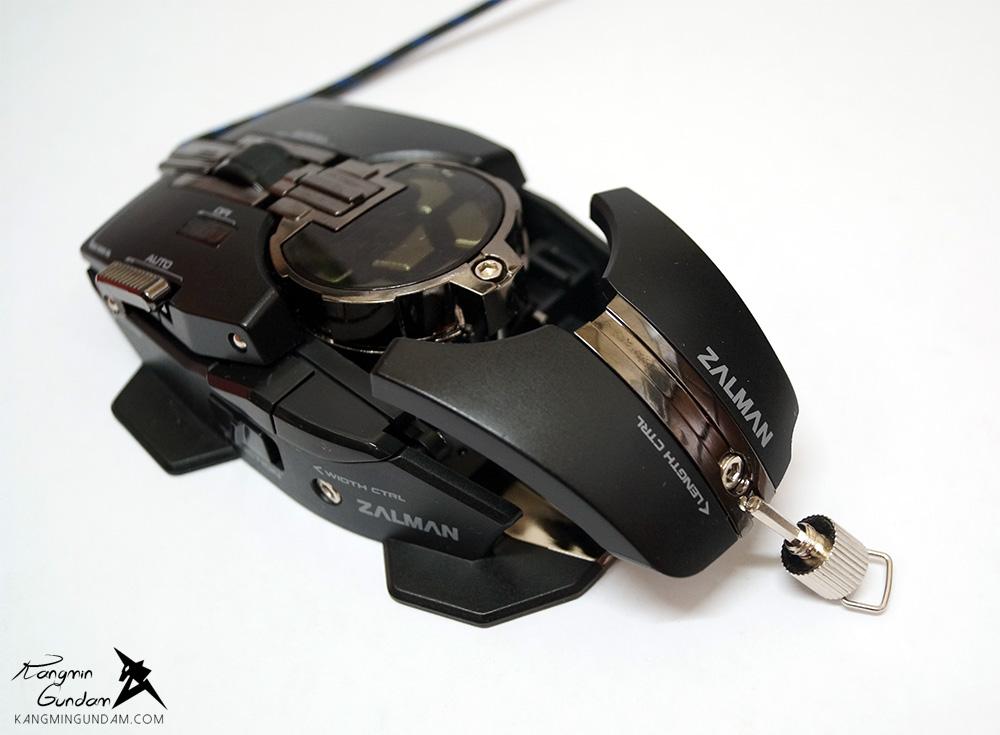 잘만 게이밍마우스 ZM GM4 ZALMAN 게이밍 마우스 ZM-GM4 사용 후기 -48.jpg