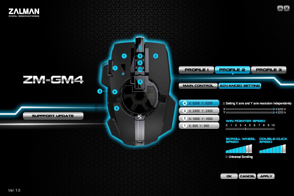잘만 게이밍마우스 ZM GM4 ZALMAN 게이밍 마우스 ZM-GM4 사용 후기 -74.jpg