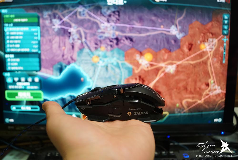 잘만 게이밍마우스 ZM GM4 ZALMAN 게이밍 마우스 ZM-GM4 사용 후기 -82.jpg
