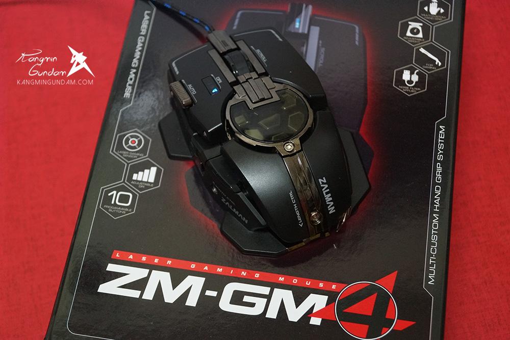 잘만 게이밍마우스 ZM GM4 ZALMAN 게이밍 마우스 ZM-GM4 사용 후기 -85.jpg