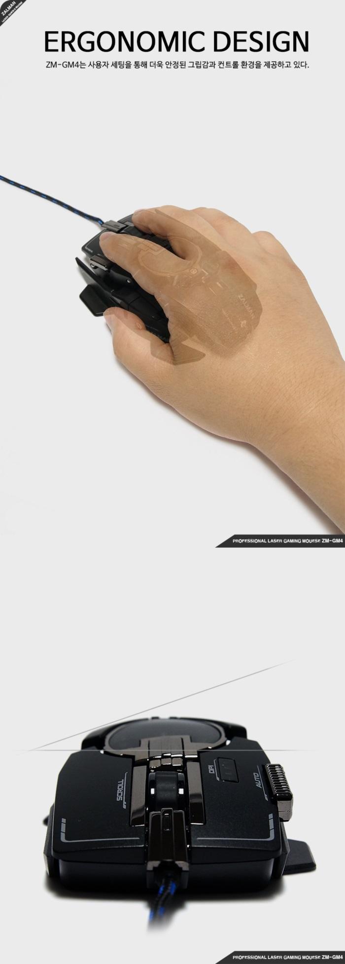 인체공학적-디자인.jpg