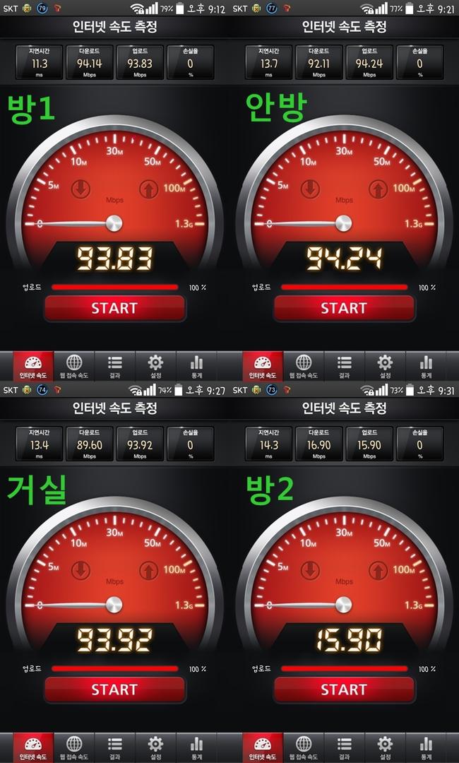 3.5g 속도.jpg