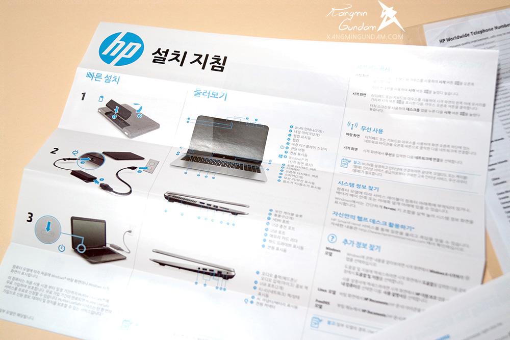 HP ENVY 터치스마트 15-Q003TX 게이밍 노트북 개봉기 -08.jpg