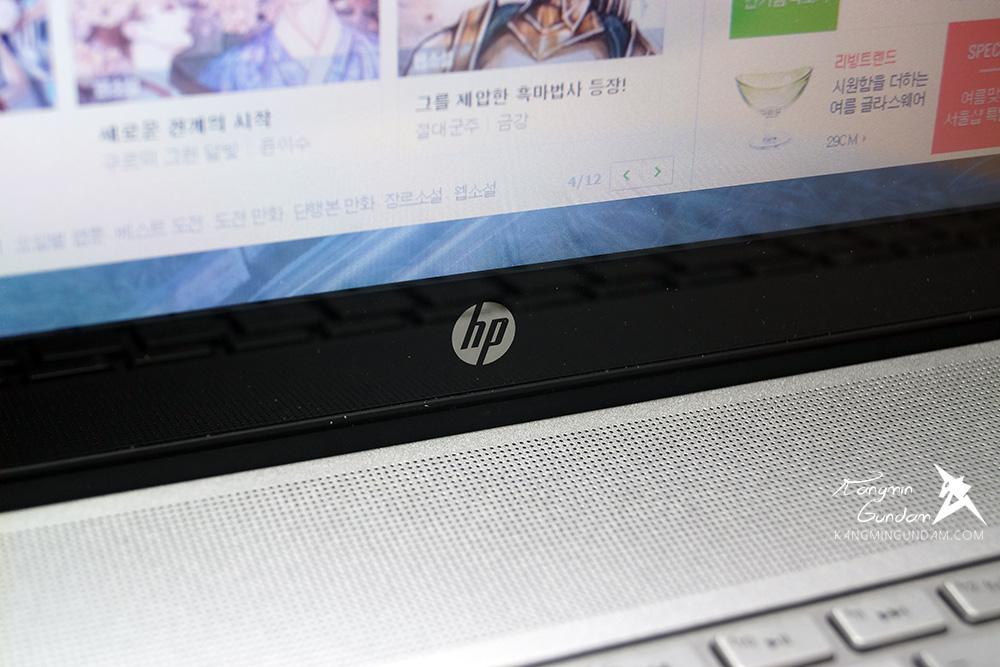 HP ENVY 터치스마트 15-Q003TX 게이밍 노트북 개봉기 -23.jpg