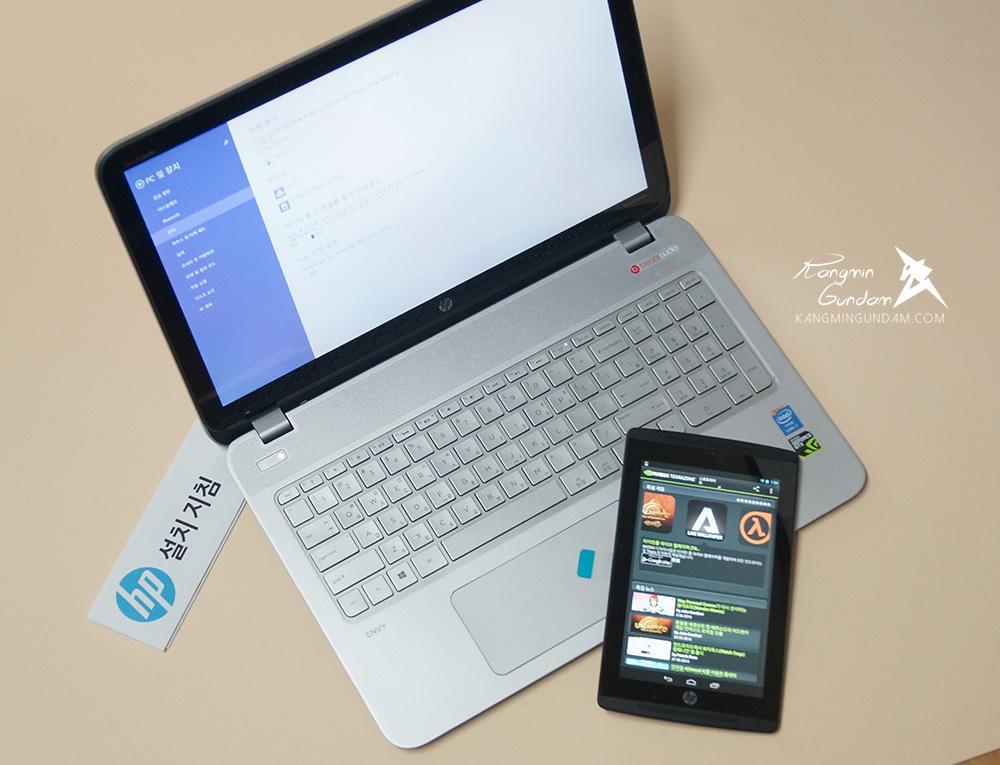 HP ENVY 터치스마트 15-Q003TX 게이밍 노트북 개봉기 -45.jpg