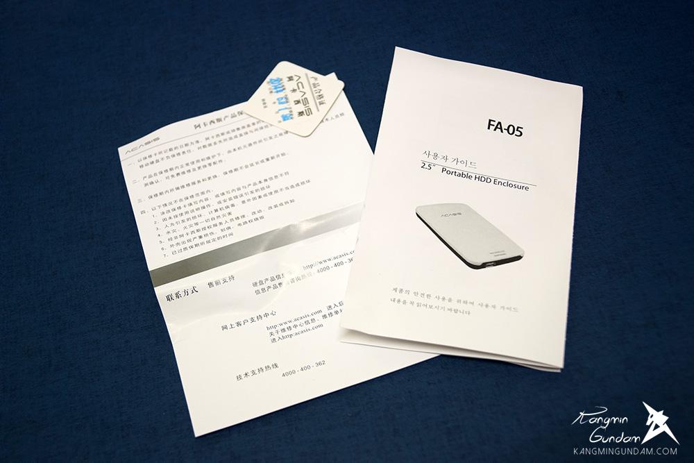 ����� ACASIS SATA3���� 2.5 �����ϵ����̽� FA-05 ��� �ı�-07.jpg