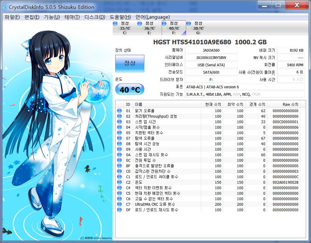 ����� ACASIS SATA3���� 2.5 �����ϵ����̽� FA-05 ��� �ı�-32.jpg