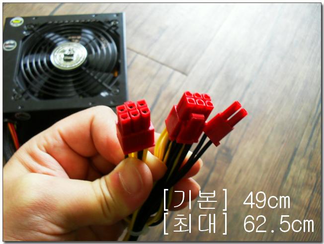 09-2 6_2핀.jpg