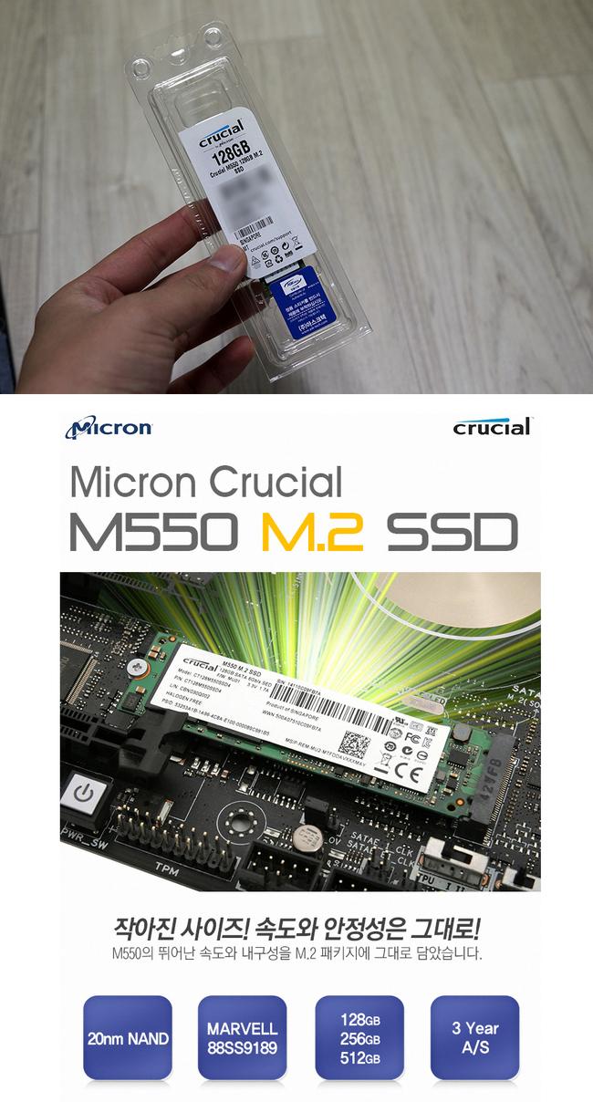 m.2ssd-2.jpg