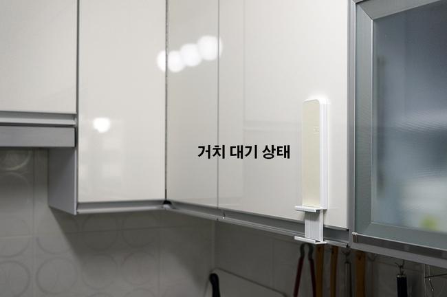 스마트폰거치대-5.jpg