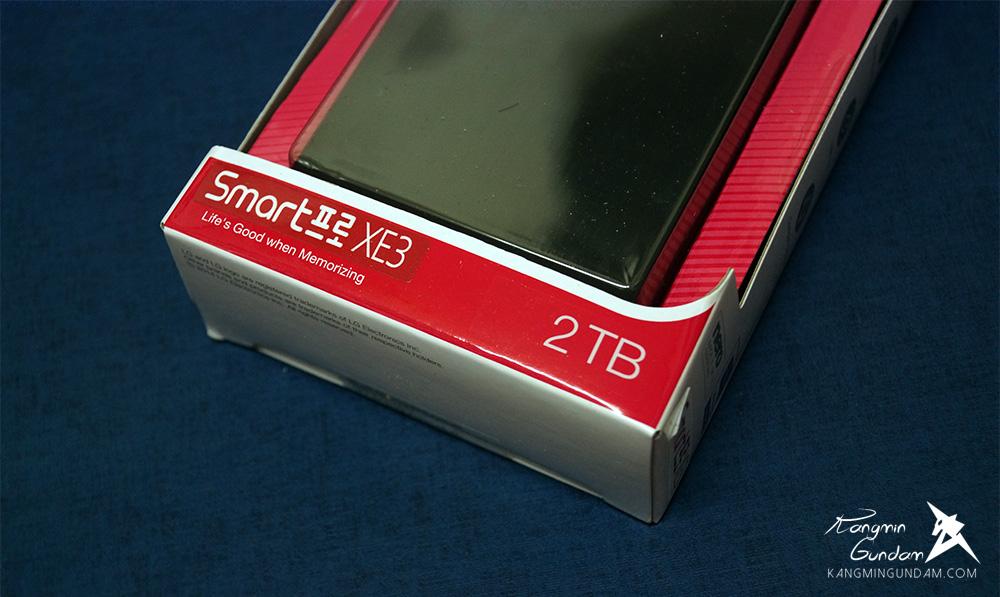 LG 스마트프로 XE3 2TB 외장하드 스마트폰 외장하드 추천 사용 후기 05.jpg