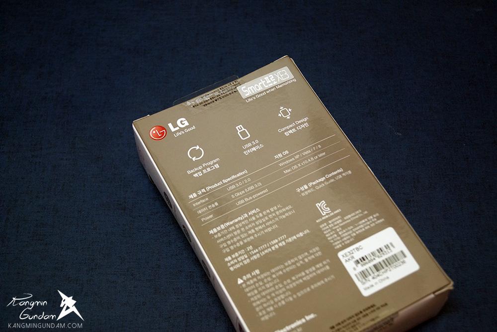 LG 스마트프로 XE3 2TB 외장하드 스마트폰 외장하드 추천 사용 후기 06.jpg