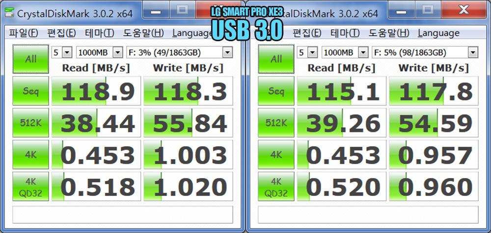 LG 스마트프로 XE3 2TB 외장하드 스마트폰 외장하드 추천 사용 후기 42.jpg