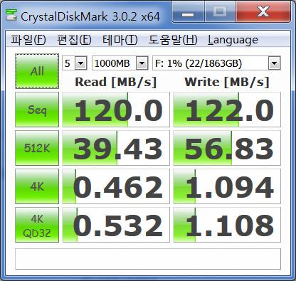 LG 스마트프로 XE3 2TB 외장하드 스마트폰 외장하드 추천 사용 후기 56.jpg