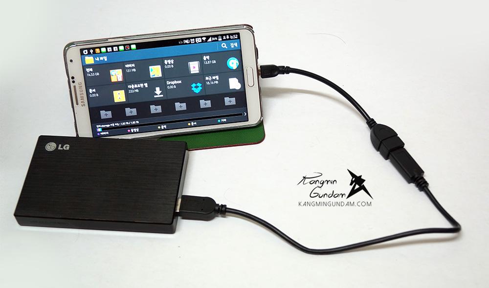 LG 스마트프로 XE3 2TB 외장하드 스마트폰 외장하드 추천 사용 후기 58.jpg