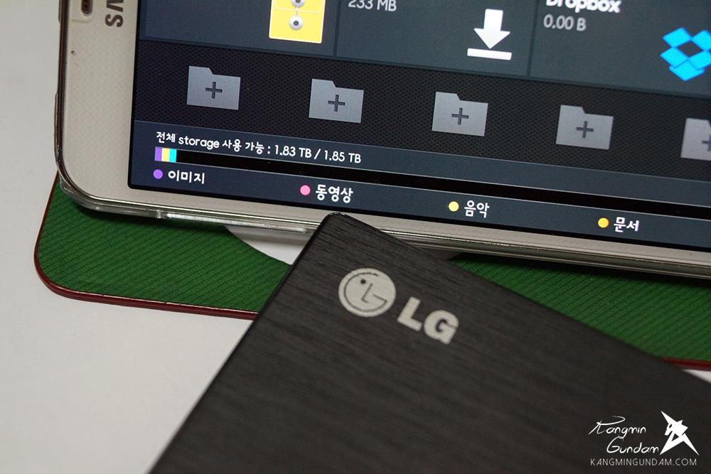 LG 스마트프로 XE3 2TB 외장하드 스마트폰 외장하드 추천 사용 후기 59.jpg