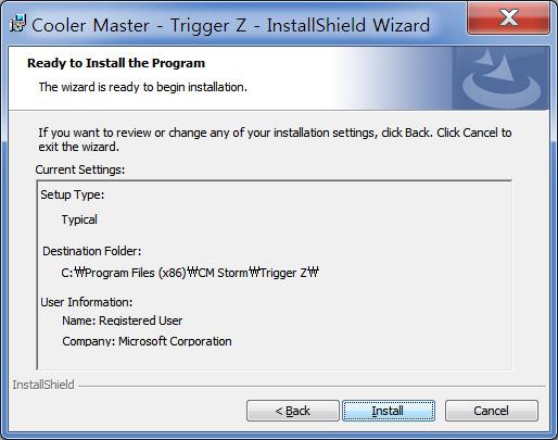 쿨러마스터 게이밍 기계식 키보드 Trigger Z 트리거Z 기계식키보드 사용 후기 -72.jpg