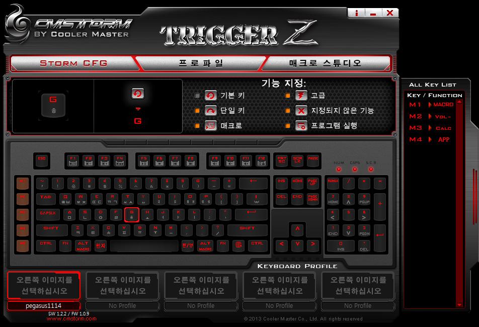 쿨러마스터 게이밍 기계식 키보드 Trigger Z 트리거Z 기계식키보드 사용 후기 -77.jpg