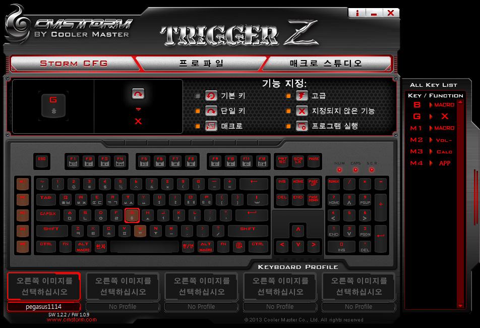 쿨러마스터 게이밍 기계식 키보드 Trigger Z 트리거Z 기계식키보드 사용 후기 -78.jpg