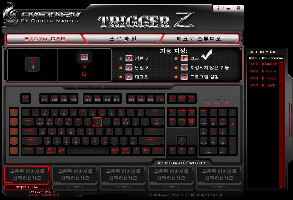 쿨러마스터 게이밍 기계식 키보드 Trigger Z 트리거Z 기계식키보드 사용 후기 -79.jpg