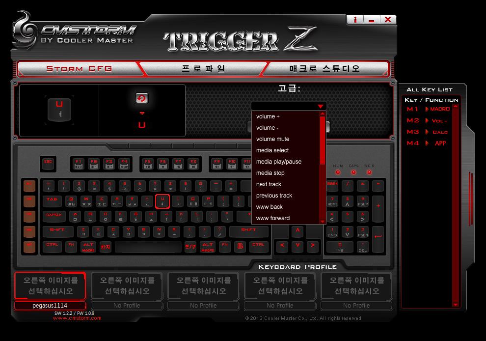 쿨러마스터 게이밍 기계식 키보드 Trigger Z 트리거Z 기계식키보드 사용 후기 -80.jpg