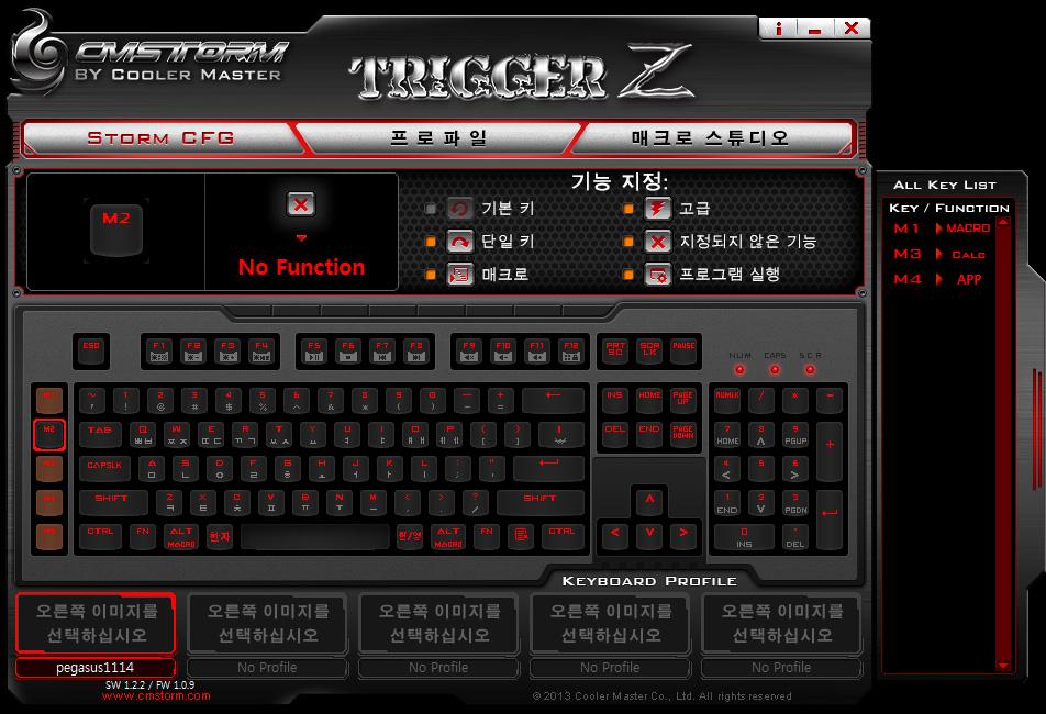 쿨러마스터 게이밍 기계식 키보드 Trigger Z 트리거Z 기계식키보드 사용 후기 -81.jpg