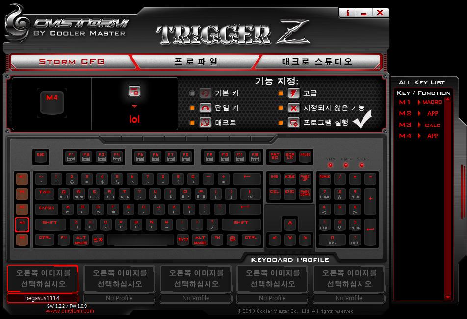 쿨러마스터 게이밍 기계식 키보드 Trigger Z 트리거Z 기계식키보드 사용 후기 -82.jpg