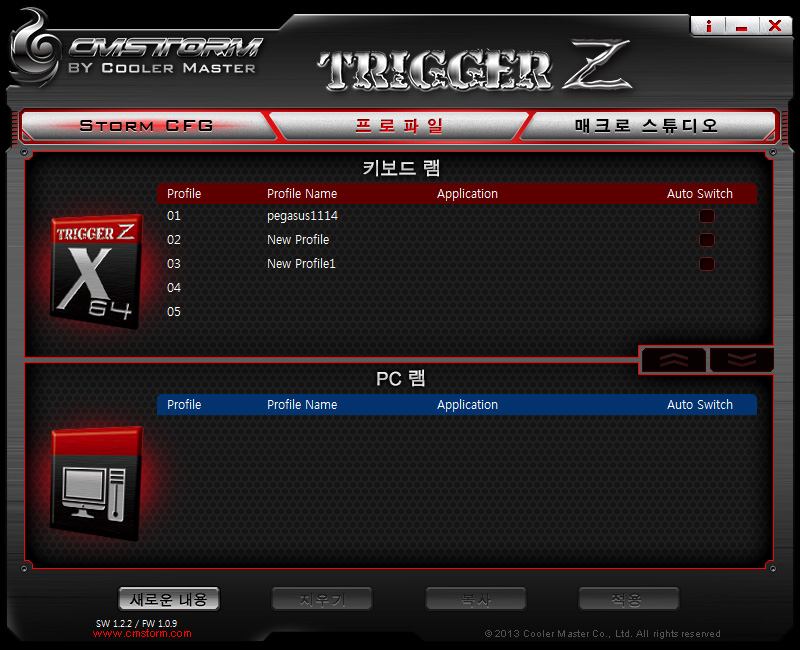 쿨러마스터 게이밍 기계식 키보드 Trigger Z 트리거Z 기계식키보드 사용 후기 -86.jpg