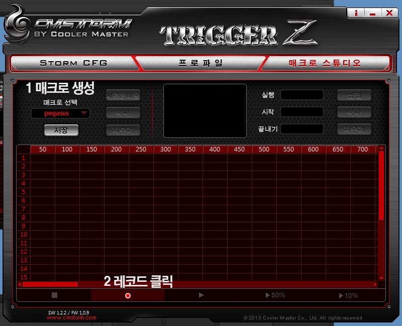 쿨러마스터 게이밍 기계식 키보드 Trigger Z 트리거Z 기계식키보드 사용 후기 -89.jpg