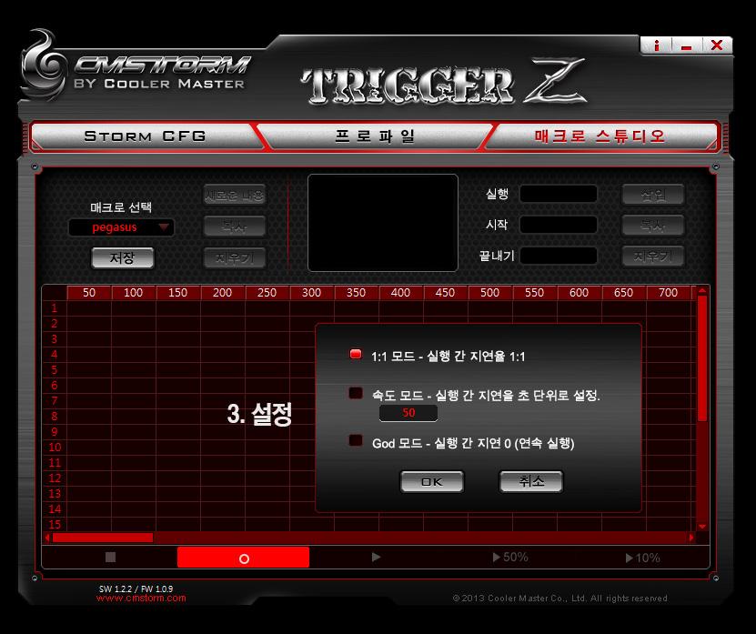 쿨러마스터 게이밍 기계식 키보드 Trigger Z 트리거Z 기계식키보드 사용 후기 -90.jpg