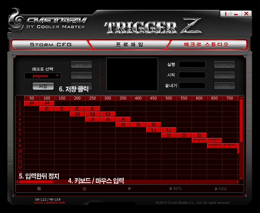 쿨러마스터 게이밍 기계식 키보드 Trigger Z 트리거Z 기계식키보드 사용 후기 -91.jpg