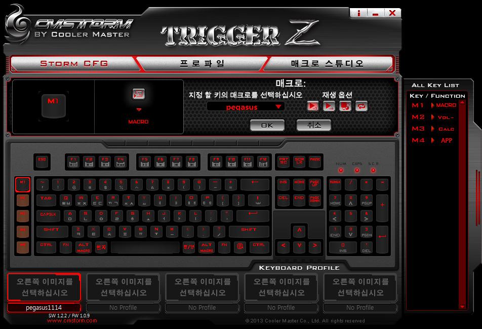쿨러마스터 게이밍 기계식 키보드 Trigger Z 트리거Z 기계식키보드 사용 후기 -92.jpg