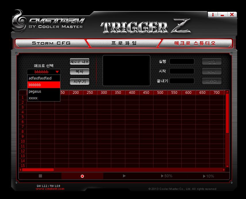 쿨러마스터 게이밍 기계식 키보드 Trigger Z 트리거Z 기계식키보드 사용 후기 -93.jpg