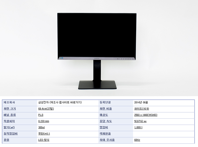 SD850-3.jpg