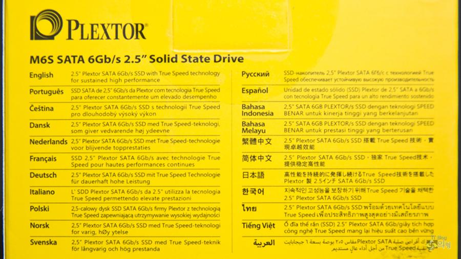 PLEXTOR 플렉스터 M6S SSD (7).jpg