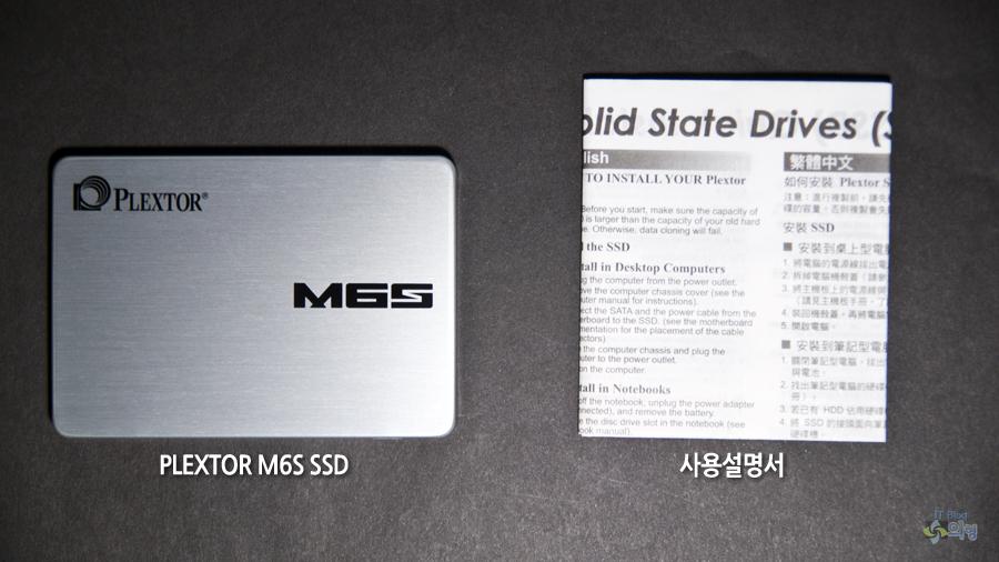 PLEXTOR 플렉스터 M6S SSD (12).jpg