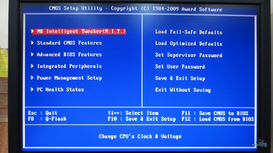 PLEXTOR 플렉스터 M6S SSD (20).JPG