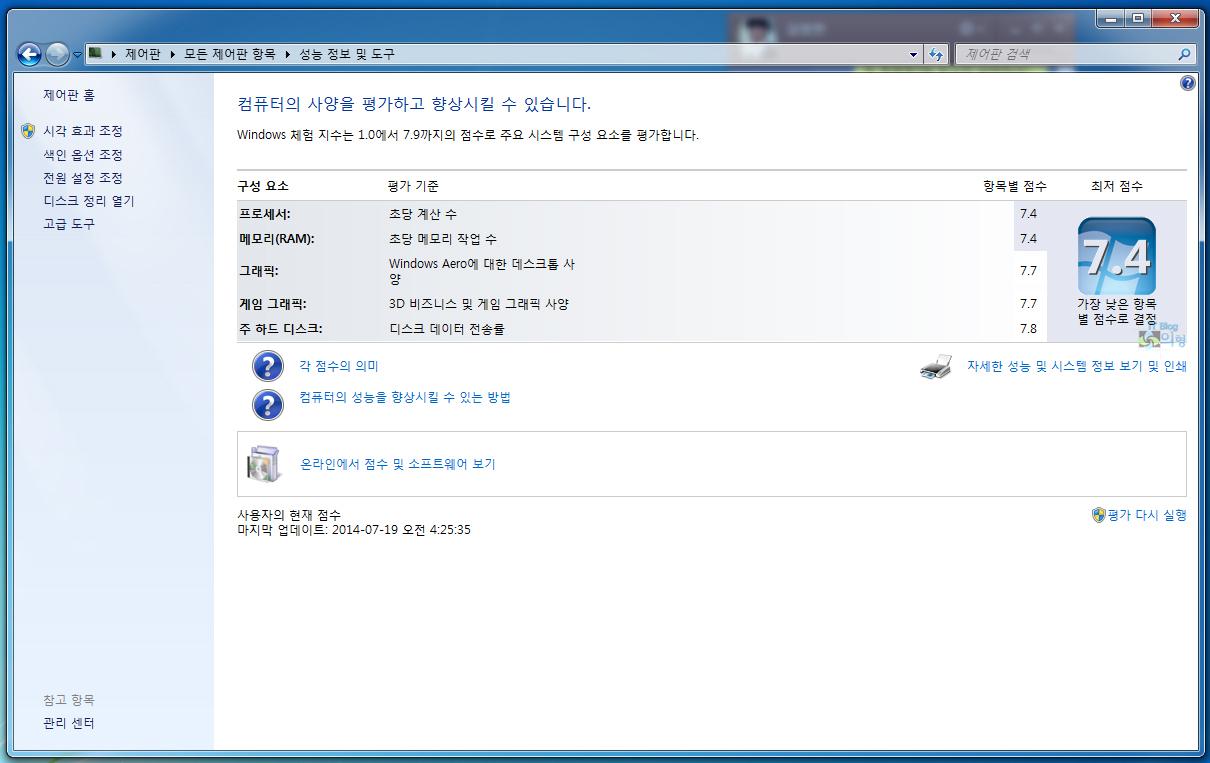 PLEXTOR 플렉스터 M6S SSD (9).jpg