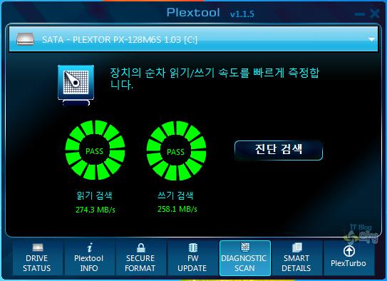 PLEXTOR 플렉스터 M6S SSD (6).jpg