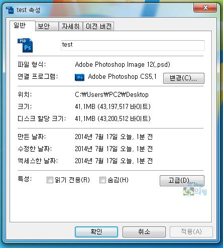 PLEXTOR 플렉스터 M6S SSD (4).jpg
