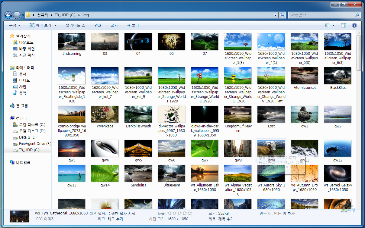 PLEXTOR 플렉스터 M6S SSD (8).jpg