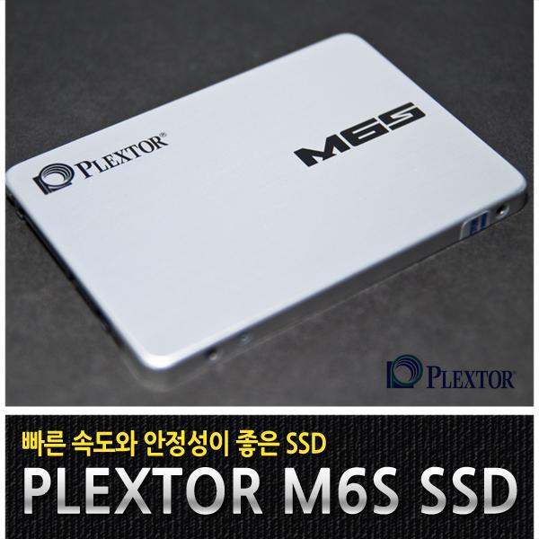 PLEXTOR_플렉스터_M6S_SSD.jpg